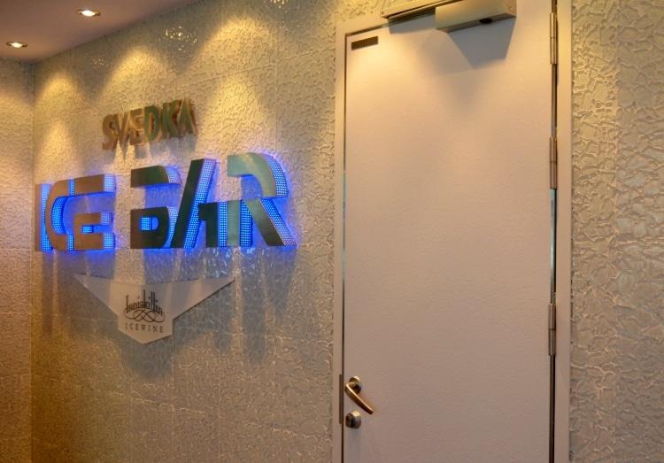 svedka ice bar getaway
