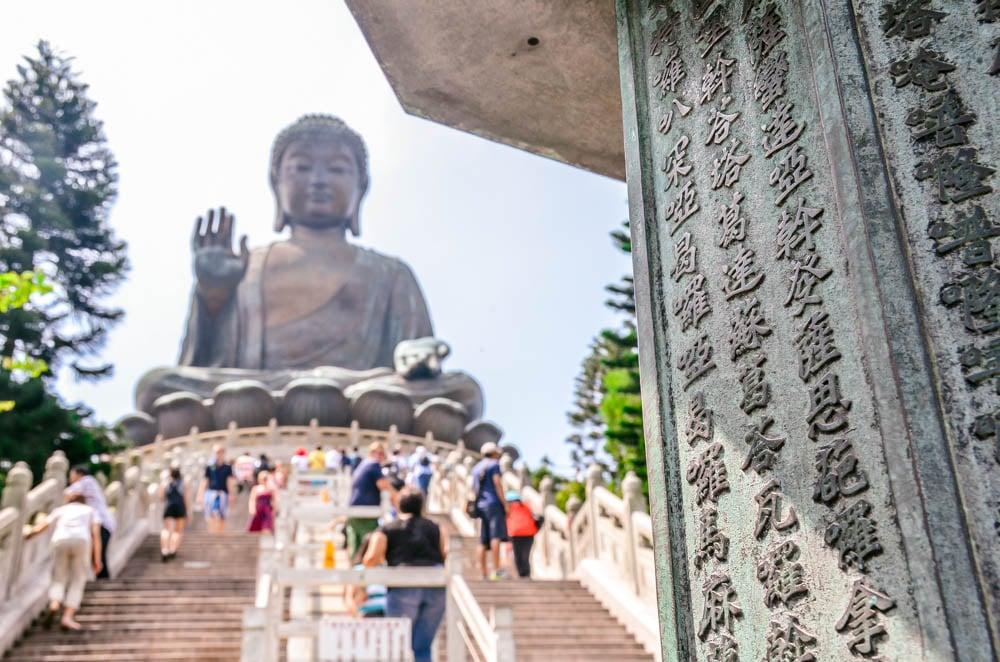 Big Biddh Po Lin Monastery