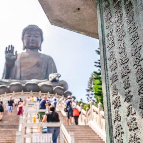 Ngong Ping Cable Car to Big Buddha