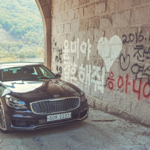 new k900 korea first look